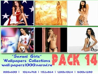 Подборка фотообоев №14 с тематикой обои c девушками. Разрешения 800x600, 1024x768, 1152x864, 1280x1024, 1600x1280. Качаство: отличное