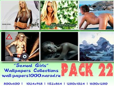 Подборка фотообоев №22 с тематикой обои c девушками. Разрешения 800x600, 1024x768, 1152x864, 1280x1024, 1600x1280. Качаство: отличное