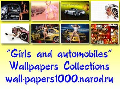 Скачать обои на тему Девушки и автомобили № 3