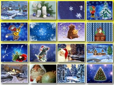 Обои Дед Мороз