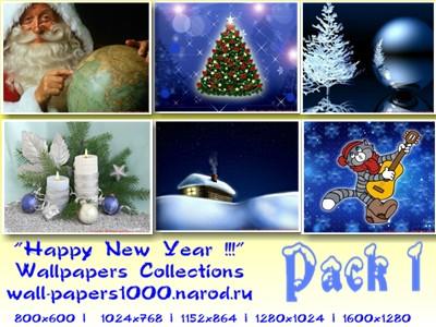 Подборка фотообоев №1 с тематикой Новый год и Рождество. Разрешения 800x600, 1024x768, 1152x864, 1280x1024, 1600x1280. Качаство: отличное