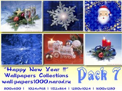 Подборка фотообоев №7 с тематикой Новый год и Рождество. Разрешения 800x600, 1024x768, 1152x864, 1280x1024, 1600x1280. Качаство: отличное