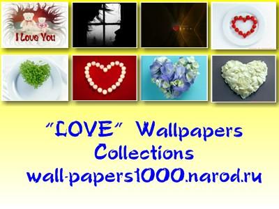 Обои: сердечки; День Святого Валентина; романтические; любовь № 3.