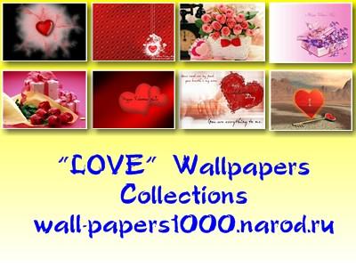 Скриншот № 3 обоев на тему: Любовь, Любимым, День Св. Валентина, Валентинки.