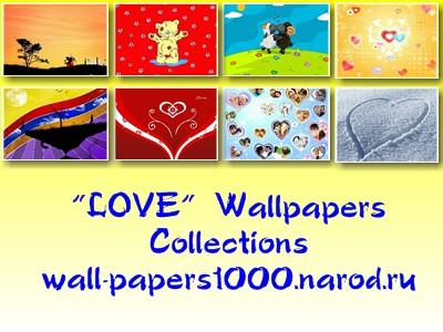 Скриншот № 3 обоев на тему: букет в виде сердца; свечи; романтические цветочки влюблённыи; День Св. Валентина; романткам; для любимых.