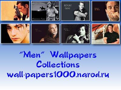 Скриншот № 3 подборки обоев на ПК с тематикой : Парни бесплатно и доступно для скачивания на экран с разрешением 800х600, 1024х768, 1152х864, 1280х1024, 1600х1200. Красивые, знаменитые, модели, певцы, актёры - мужчины и парни на рабочий стол ПК