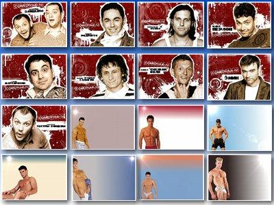 Скриншот № 2 подборки обоев для ПК с тематикой : Парни  бесплатно и доступно для скачивания на экран с разрешением 800х600, 1024х768, 1152х864, 1280х1024, 1600х1200. Красивые, знаменитые, модели, певцы, актёры - мужчины и парни на рабочий стол ПК