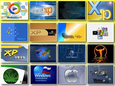 Обои для Windows 98/ME/NT/2000/XP/Vista/7 № 1