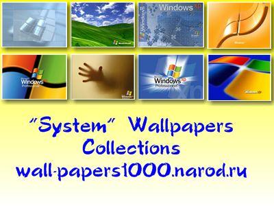 Обои для Windows 98/ME/NT/2000/XP/Vista/7 № 3
